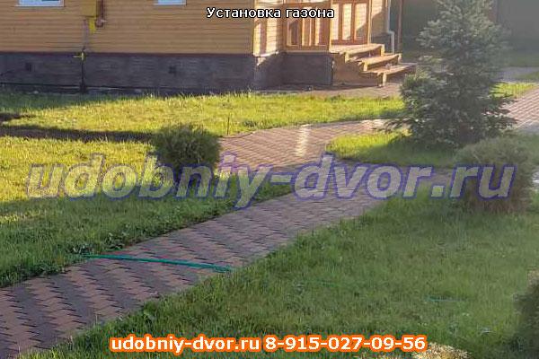 Установка газона Воскресенск