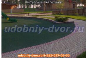 Пригласить мастера по укладке тротуарной плитки в Ступинском районе