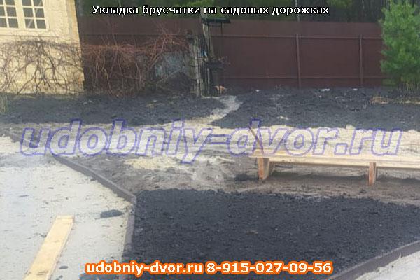 Укладка брусчатки на садовых дорожках в Чехов-7