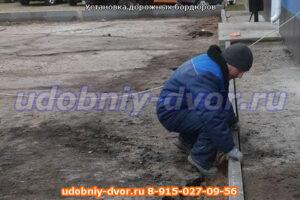 """Установка дорожных бордюров """"под ключ"""""""