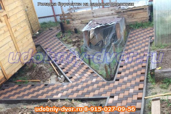 Укладка брусчатки на садовых дорожках в Ступино
