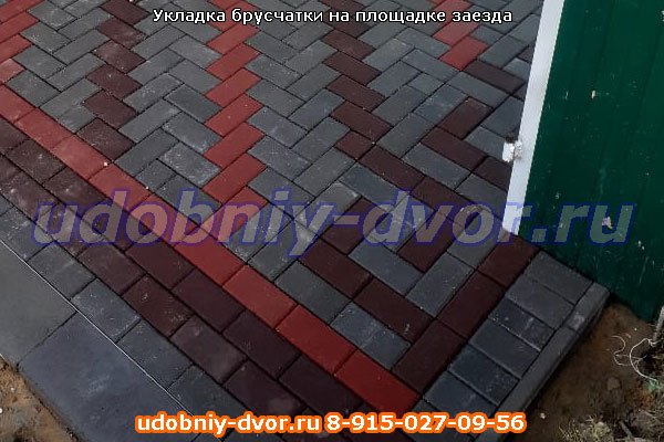 Укладка брусчатки на площадке заезда в Госконюшне