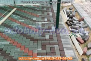Укладка брусчатки на площадке заезда в Ступино