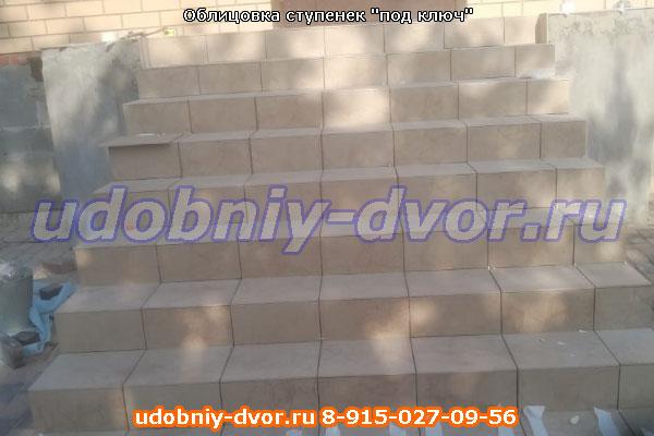 """Облицовка ступенек """"под ключ"""" в Бортниково"""