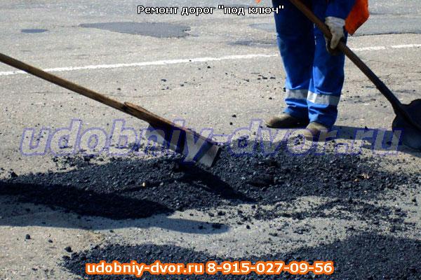 Мы обслуживаем большую часть районов Московской области