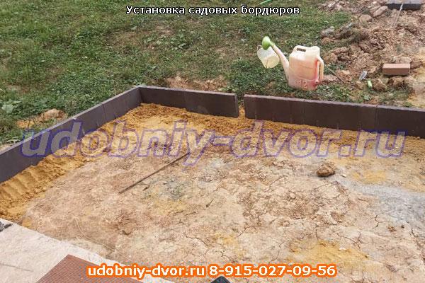 Установка садовых бордюров под ключ в Серпухове