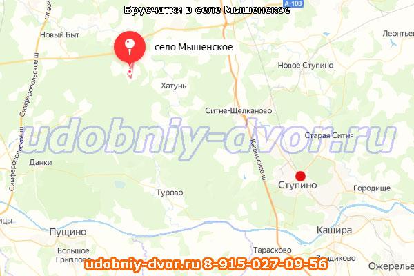 Брусчатки в селе Мышенское
