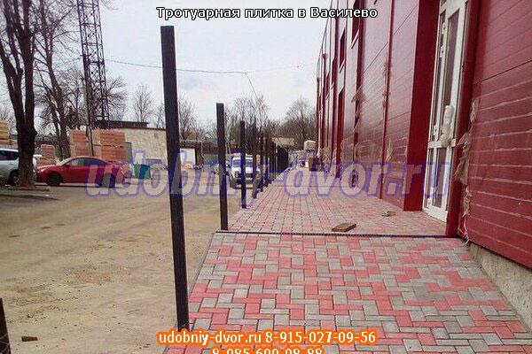 Тротуарная плитка в Василево