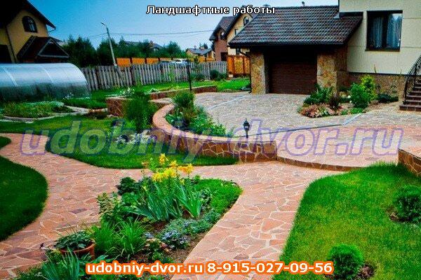 Ландшафтные работы в Московской области