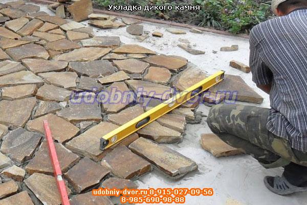 Укладка дикого камня в Ступино на даче под ключ